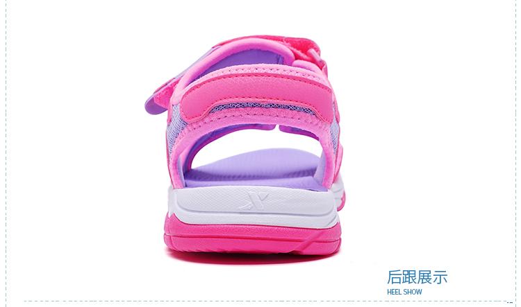 特步  女童沙滩鞋   夏季舒适凉鞋682214509689-