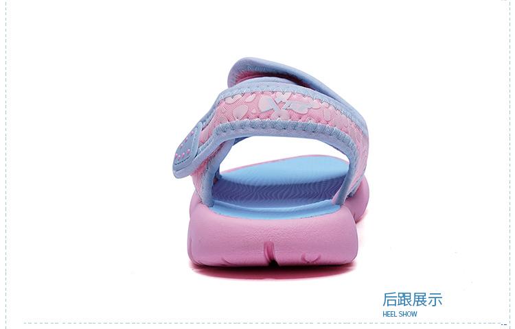 特步  女童沙滩鞋   温馨休闲凉鞋682214509691-