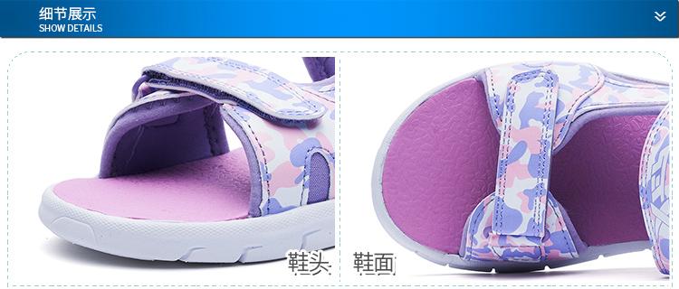 特步 女童夏季沙滩鞋 大童夏季凉鞋682214509713-