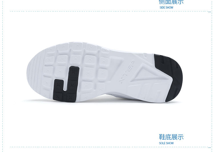 特步 男童休闲鞋 春季舒适透气中大童学生鞋682215329662-