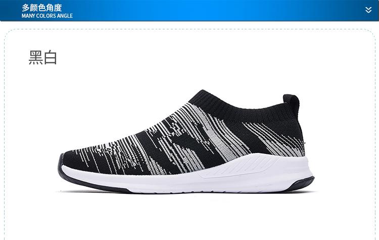 特步 男童运动跑鞋时尚透气跑鞋682215329717-
