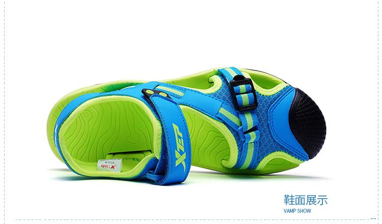 特步  男童沙滩鞋   夏季舒适休闲凉鞋682215509687-