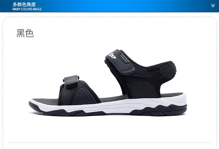 特步  男童沙滩鞋   夏季时尚舒适凉鞋682215509688-