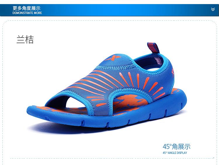特步  男童沙滩鞋   夏季舒适休闲凉鞋682215509690-