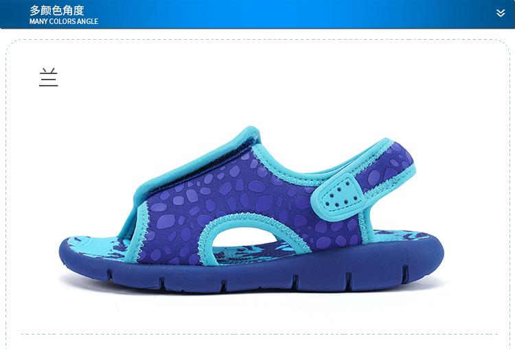 特步  男童沙滩鞋  温馨休闲凉鞋682215509691-