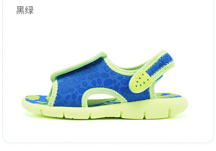 特步  男童沙滩鞋  舒适休闲凉鞋682215509691-