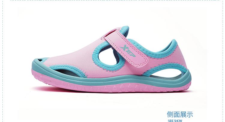 特步  男女童沙滩鞋   夏季舒适休闲凉鞋682216509692-