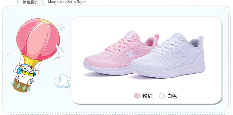 特步 女童跑鞋 中大童春季舒适运动鞋682314119002-
