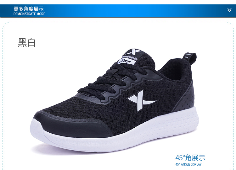特步  男童跑鞋 春季儿中大童温馨鞋子682315119002-