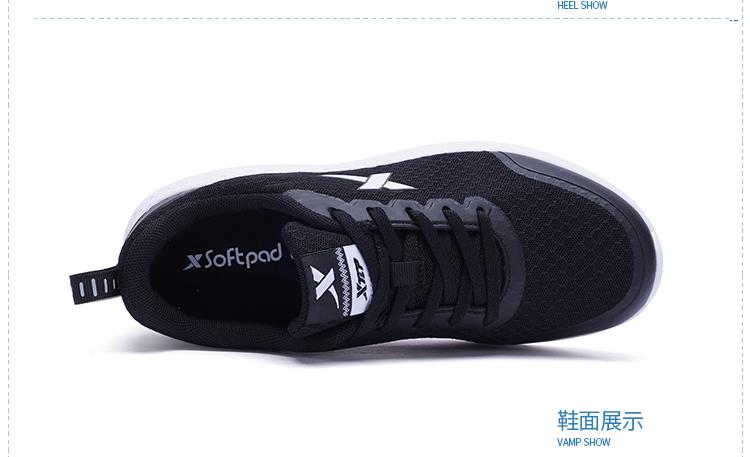 特步  男童跑鞋 春季儿中大童舒适鞋子682315119002-