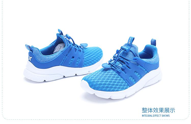 特步 男童跑鞋 春季轻便透气中大童跑步鞋682315119003-
