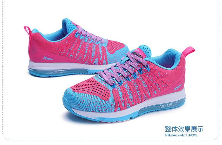 特步 专柜款 女童秋季跑鞋 新品大童学生校园气垫跑步鞋运动鞋683314115091-