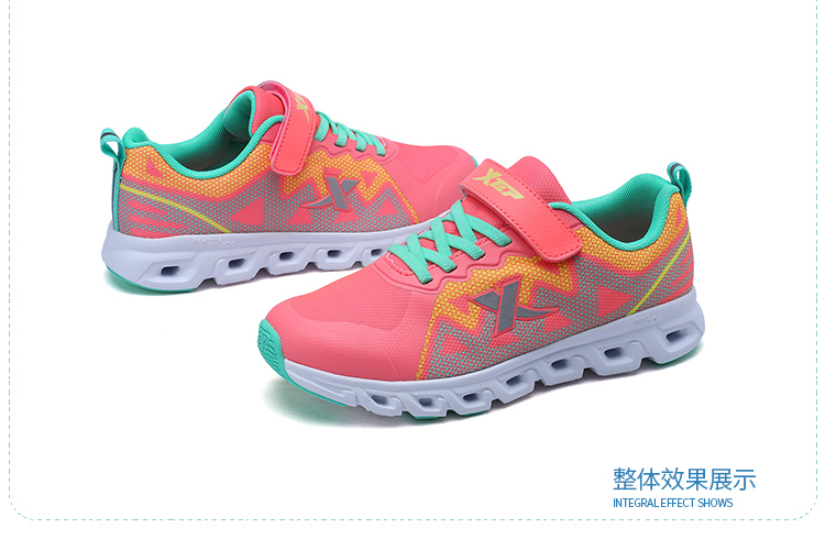 特步 女童秋季休闲鞋 683314119890-