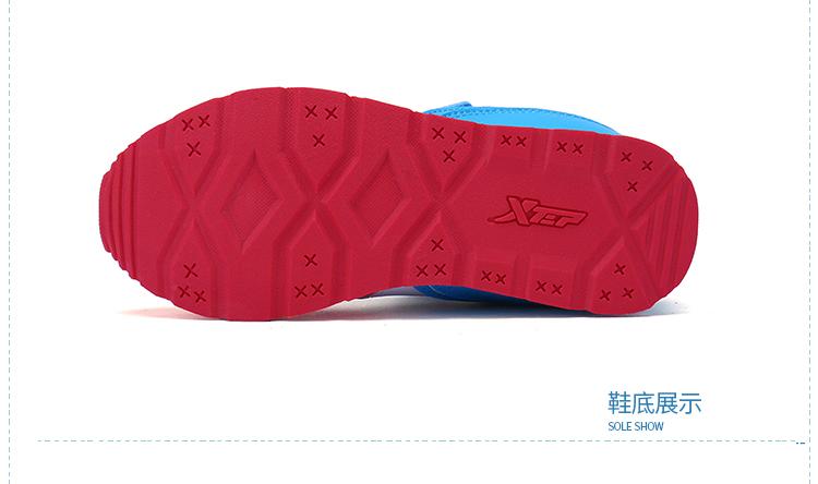 特步 女童秋季休闲鞋 大码学生儿童 拼接撞色休闲鞋683314329963-