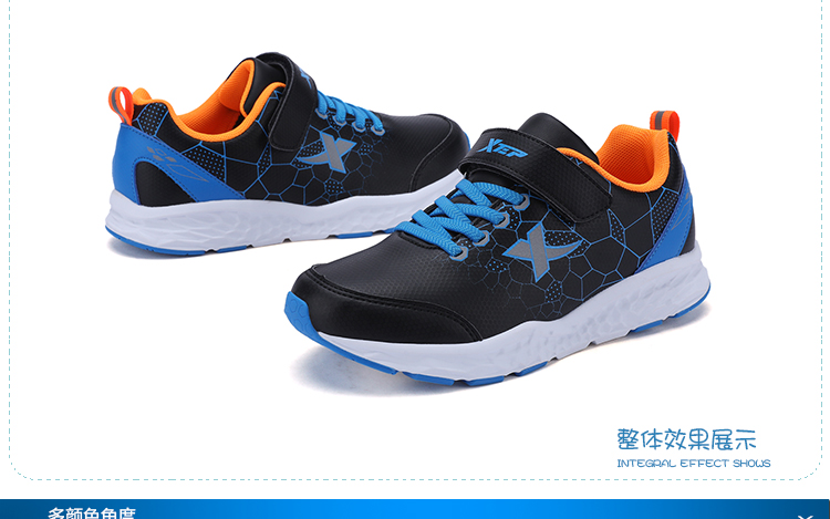 特步 男童秋季跑鞋 17新品 动力巢科技缓震 运动男童鞋683315119899-