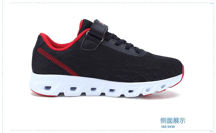 特步 男童秋季跑鞋 17新品 简约帅气 耐磨男童鞋683315119906-