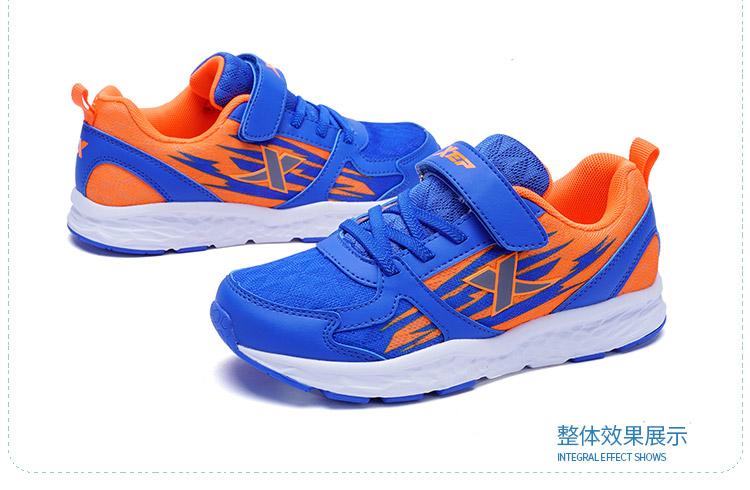 特步 男童跑鞋2017秋季新款 中大童动力巢运动鞋683315119937-