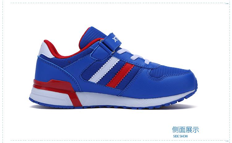 特步 新品男童鞋  2017秋季时尚休闲鞋683315325172-