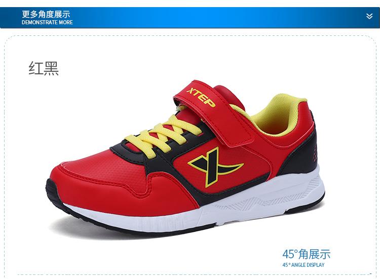 特步 男童秋季休闲鞋 17新品 百搭时尚  耐磨男童鞋683315329892-