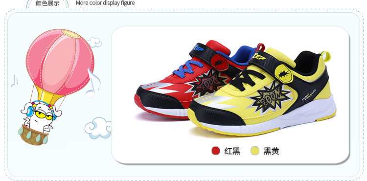 特步 男童秋季休闲鞋 17新品大童学生休闲鞋683315329907-