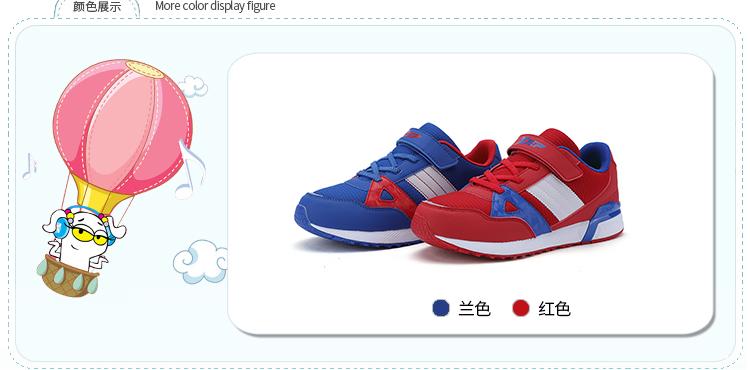 特步 男童秋季休闲鞋 17新款 时尚百搭 休闲男童鞋683315329938-