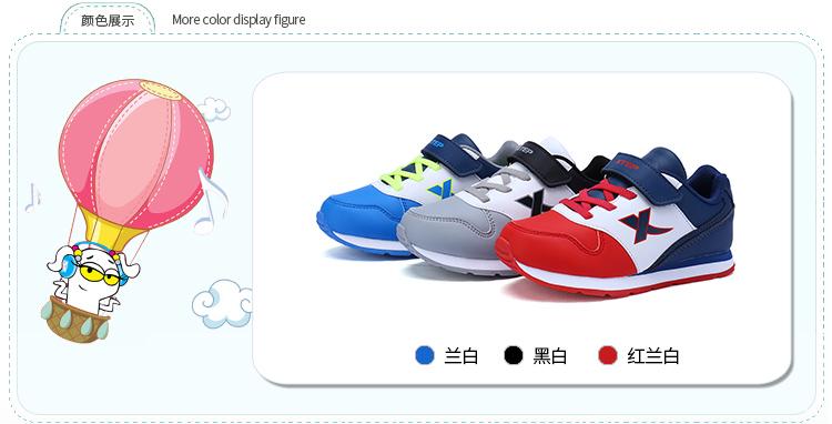 特步 男童休闲鞋 2017新品时尚舒适休闲鞋683315329959-