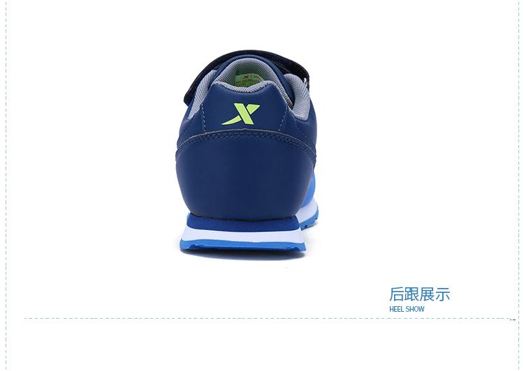 特步 男童秋季休闲鞋 17新品 百搭耐磨 防滑男童运动鞋683315329963-