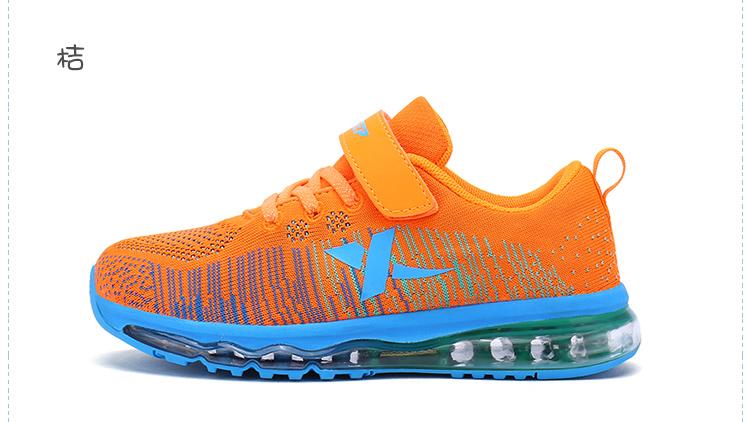 特步 儿童秋季跑鞋 17新品气垫缓震大码童鞋 跑步鞋683316119601-