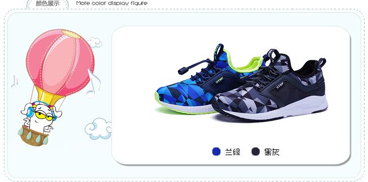 特步  男童冬季休闲鞋 学生校园百搭舒适男鞋683415329112-