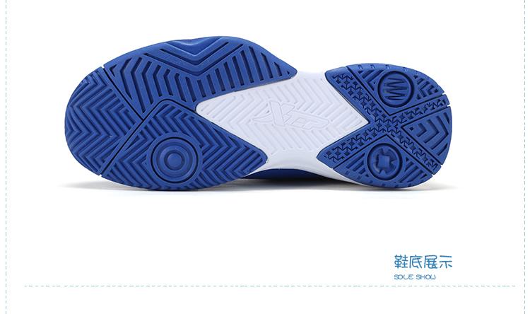 特步 专柜 男童篮球鞋17春季新款 轻便防滑男运动鞋684115126069-