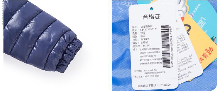 特步专柜同款 2016秋冬新品男童棉服 简约舒适保暖防风男童外套684325285187-
