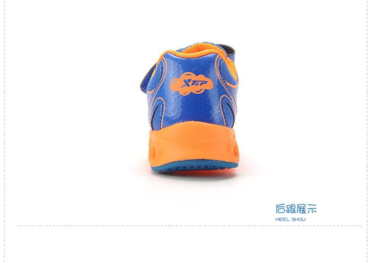 【特步官方商城】儿童男鞋运动鞋春秋款鞋子中大童小孩网鞋包邮685215115625-