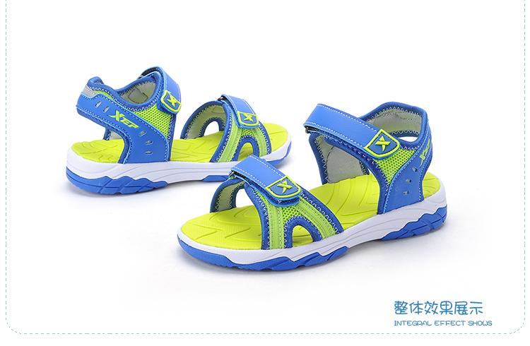 【特步官方商城】男童凉鞋儿童沙滩鞋春夏男中大童魔术贴休闲鞋子包邮685215505152-