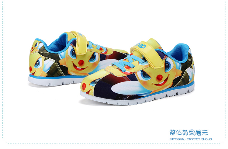 特步 专柜同款男女童休闲鞋 时尚动漫系列休闲鞋685216320805-