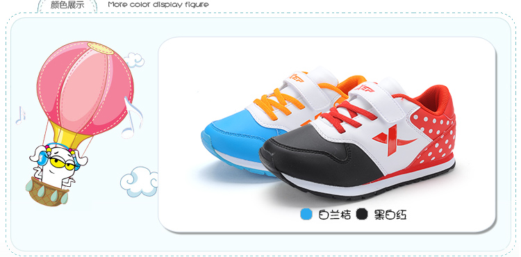【特步官方商城】男女童休闲鞋中小童运动鞋春夏季新款685316325189-