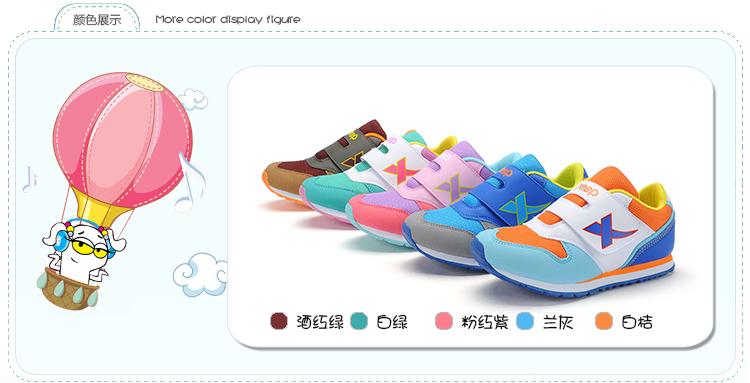 【特步官方商城】春季新款男女童休闲鞋儿童运动鞋中大童轻便鞋子685316325655-