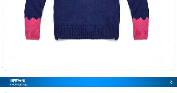 【特步官方商城】秋季新品时尚可爱女童毛衣外套卡通猫咪休闲开衫上衣685324100083-