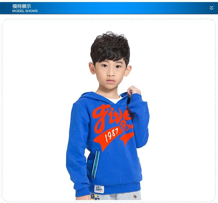 特步 秋季男童卫衣 舒适套头连帽 儿童上衣685325050219-