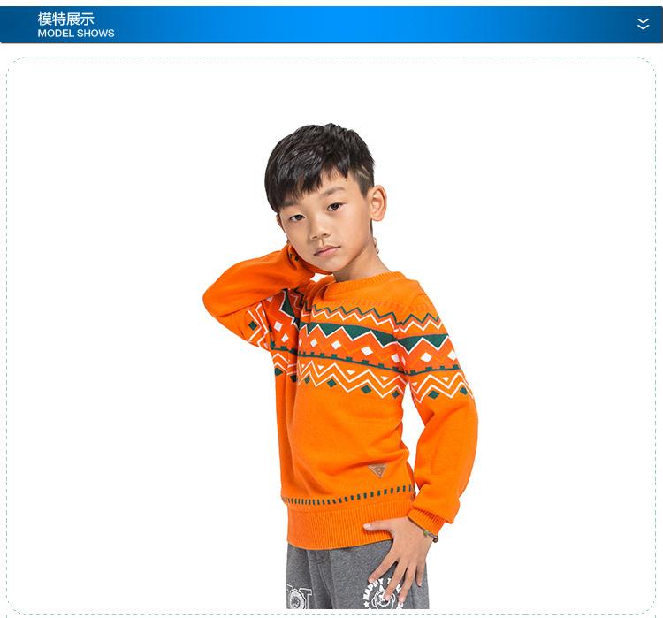 特步 秋季男童毛衫 柔软舒适百搭 儿童毛衣上衣685325100248-