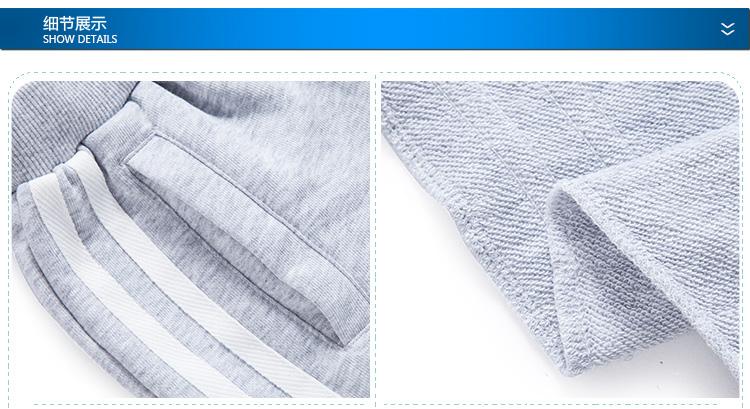 特步 专柜同款男童针织长裤 宽松舒适685325630297-