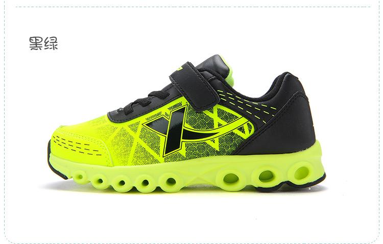 特步 专柜同款 男童跑鞋 耐磨减震灵动自如 男童软底运动鞋685415115189-