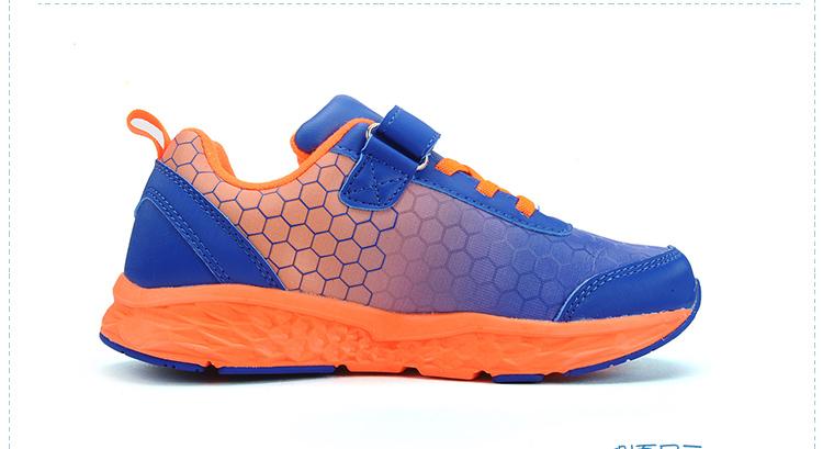 特步专柜同款 秋冬男童跑鞋撞色科技大底防震男童运动鞋685415115265-