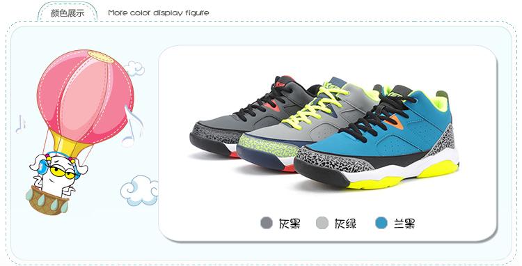 特步 专柜同款男童运动鞋 个性帅气耐磨 男童运动鞋685415126708-