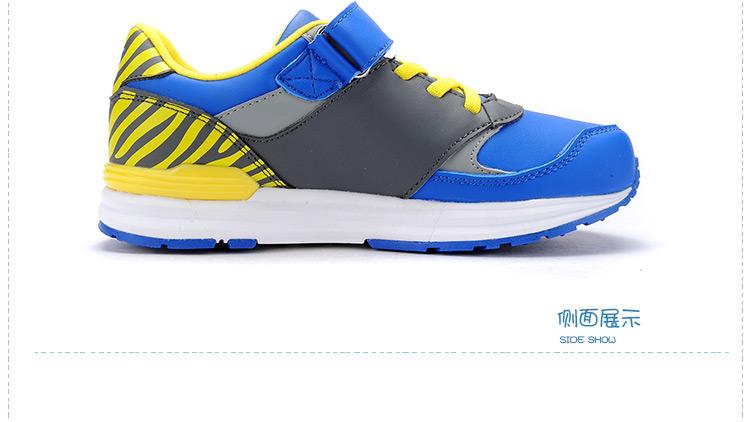 特步 专柜同款男童休闲鞋 685415325052-
