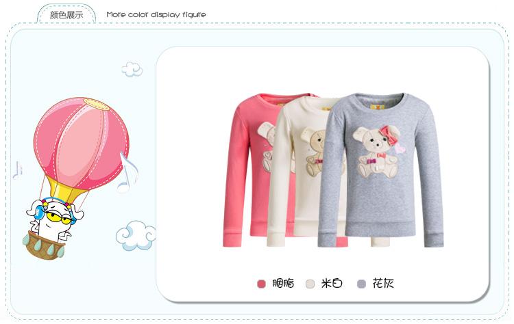 特步 专柜同款女童卫衣 时尚卡通可爱女童长袖 685424050042-