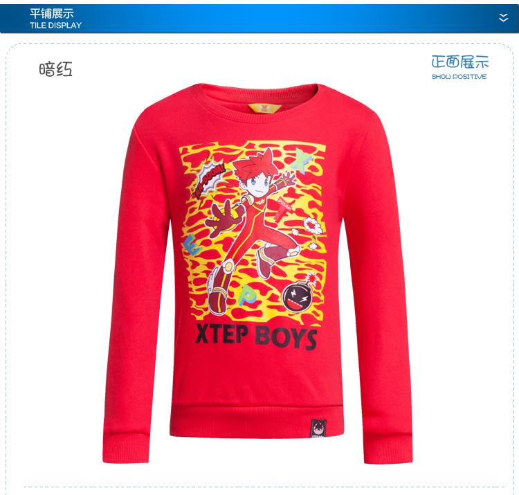 特步 专柜同款 男童卫衣 个性帅气纯棉 男长袖衫685425050170-