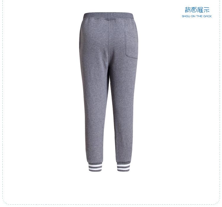 特步 专柜同款 男童长裤 保暖舒适 男童针织裤685425630161-