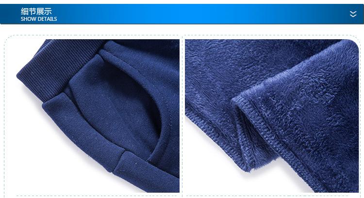 特步专柜同款 秋冬男童针织长裤 简约舒适亲肤保暖男童长裤685425630249-