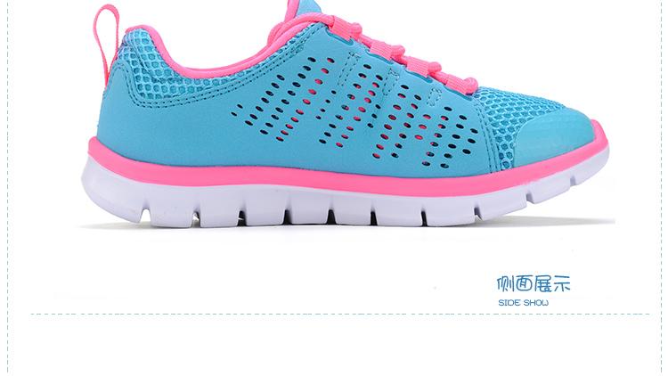 【特步官方商城】儿童跑鞋|儿童运动鞋|时尚运动鞋|686114110261-特步官方商城是特步(中国)电商直属网站,为广大用户提供正品特步儿童跑鞋,儿童运动鞋,时尚运动鞋。如对我们的特步儿童跑鞋,儿童运动鞋,时尚运动鞋有兴趣或者疑问,请咨询客服,我们将竭诚为您服务。