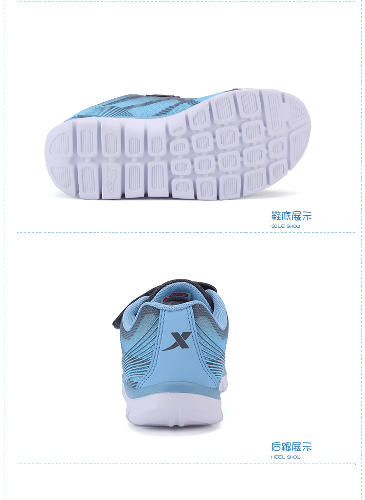 【特步官方商城】跑步鞋|透气运动鞋|运动跑步鞋|686214110732-特步官方商城是特步(中国)电商直属网站,为广大用户提供正品特步跑步鞋,透气运动鞋,运动跑步鞋。如对我们的跑步鞋,透气运动鞋,运动跑步鞋有兴趣或者疑问,请咨询客服,我们将竭诚为您服务。